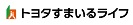 トヨタすまいるライフ株式会社